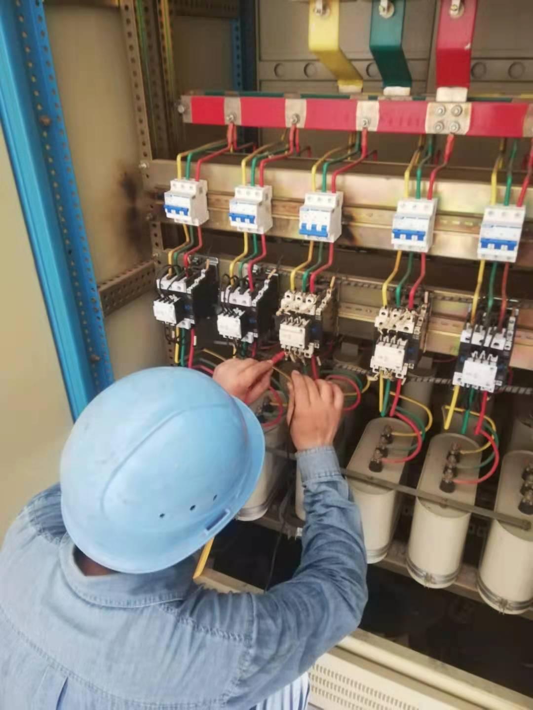 电容柜维修