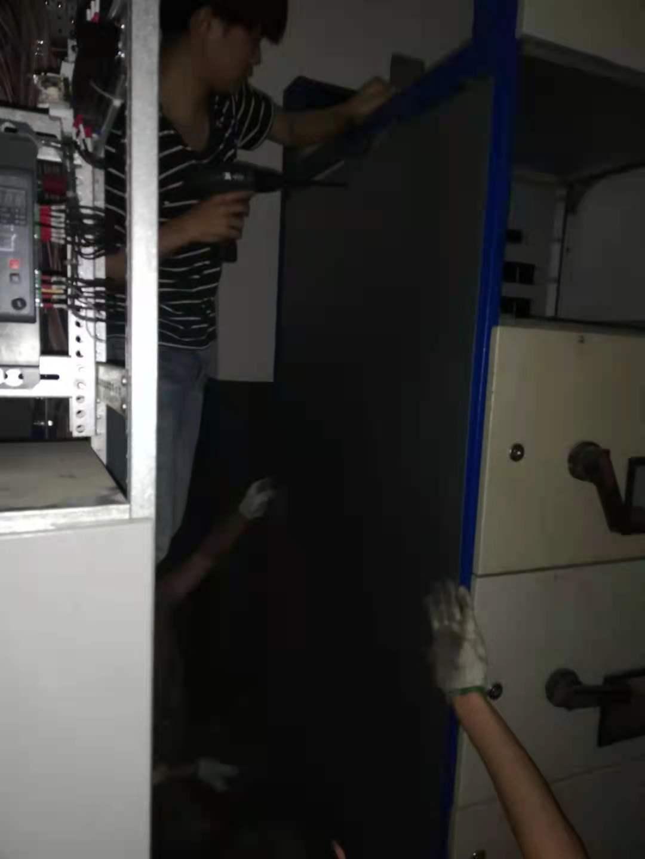 配电柜改造